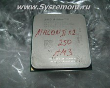 amd-athlon-ii-x2-250-3.0ghz-adx2500ck23gq-am2+-am3