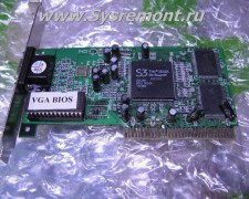s3-trio-3d-2x-pci-video-card-