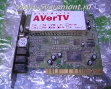 tv-tuner-aver-media-avertv-205-pci