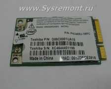 wifi-intel-wm3945abg_01