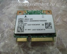 wifi-mini-ath-qcwb335-asus-aw-nb130h