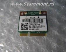 wifi-mini-dell-ath-qcwb335-cn-0c3y4j-73614-432-03pj-a00